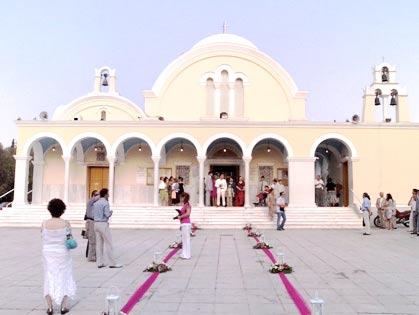 Γάμοι Αθηνών